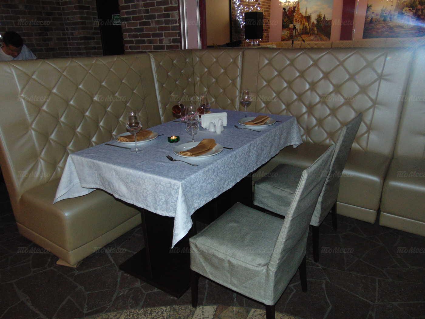 Меню ресторана Богема на Самарской улице