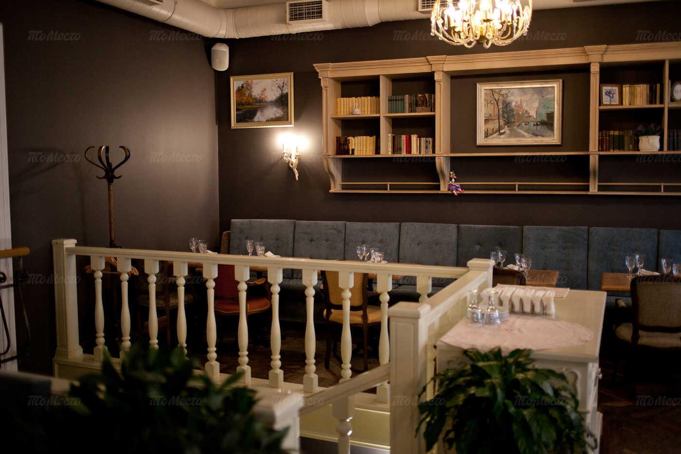 Меню бара, ресторана Next Door на Большом проспекте П.С.