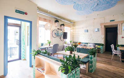 Банкетный зал кафе Кафе. Вино. Веранда. на улице Восстания
