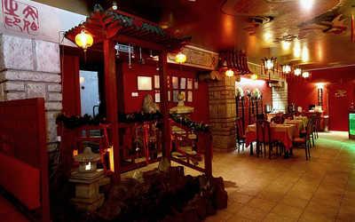 Банкетный зал ресторана Мао на улице Бориса Богаткова фото 3