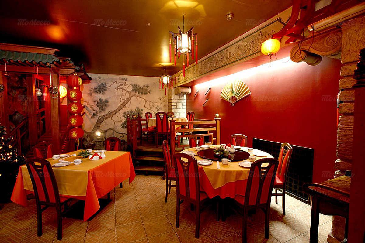 Меню ресторана Мао на улице Бориса Богаткова