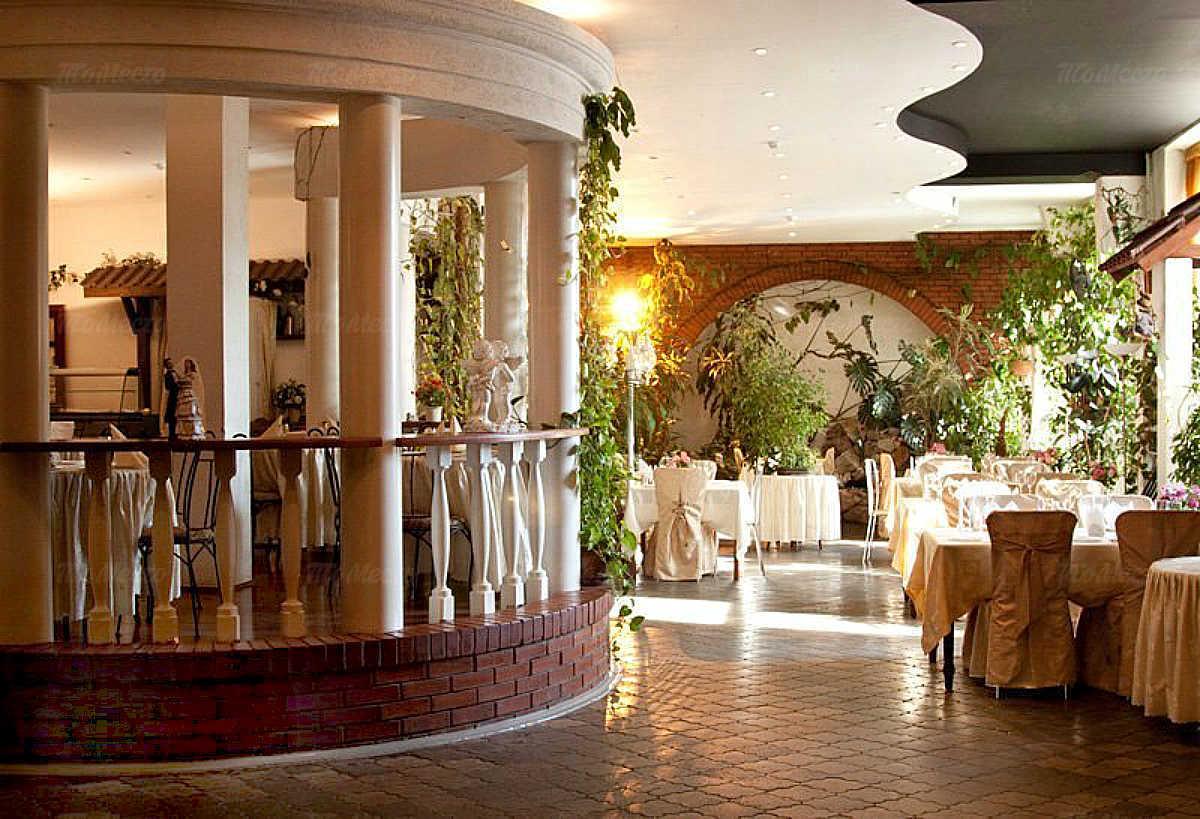 Меню ресторана Райский сад на Красном проспекте