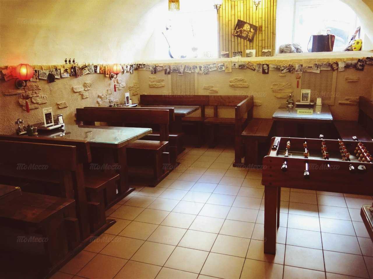 Меню кафе огоХого на 1-й линии Васильевского острова