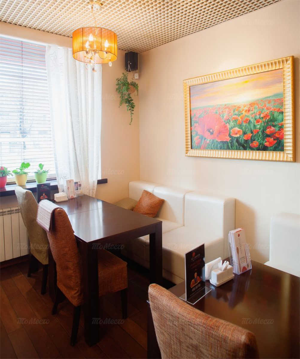 Меню ресторана Из Маков на проспекте Елизарова