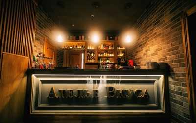 Банкетный зал ресторана Ателье вкуса на улице Яна Полуяна фото 2