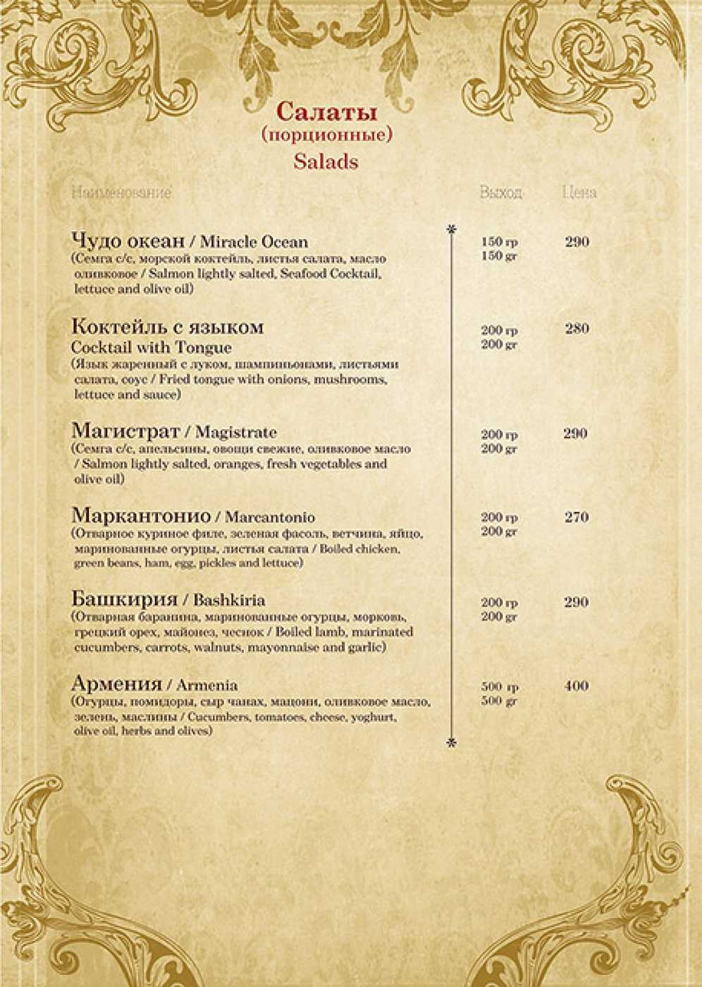 империя омск официальный сайт фото