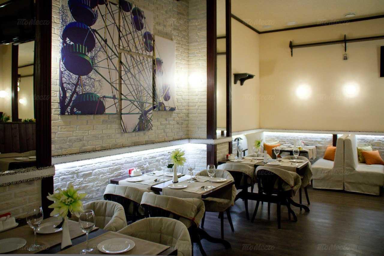 Меню ресторана Фарфор на проспекте Октября