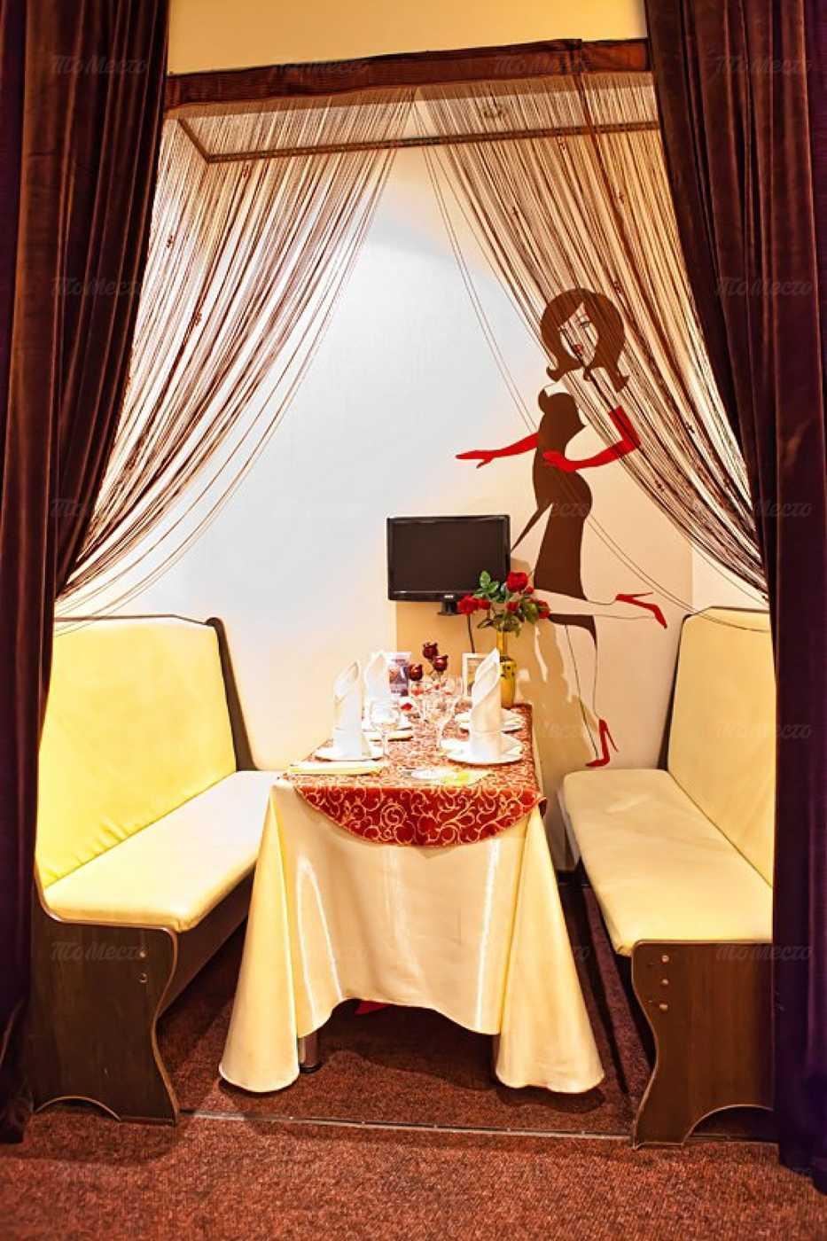 Меню ресторана Rest-Time (Рест Тайм) на проспекте Октября
