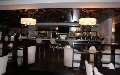 Банкетный зал ресторана Шиколат в 50-летиях Октября