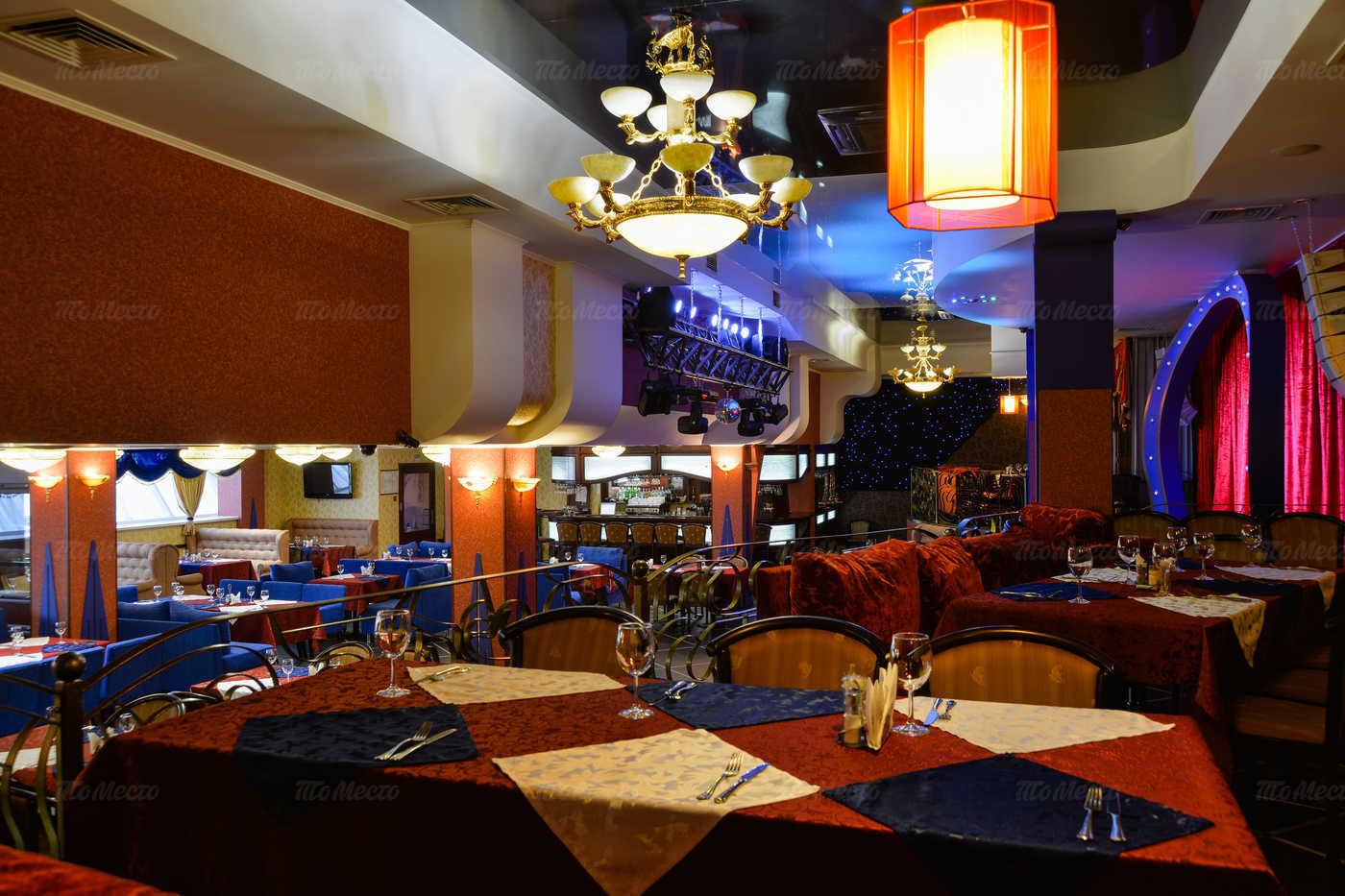 Меню кафе, ресторана Пьер на улице Конева