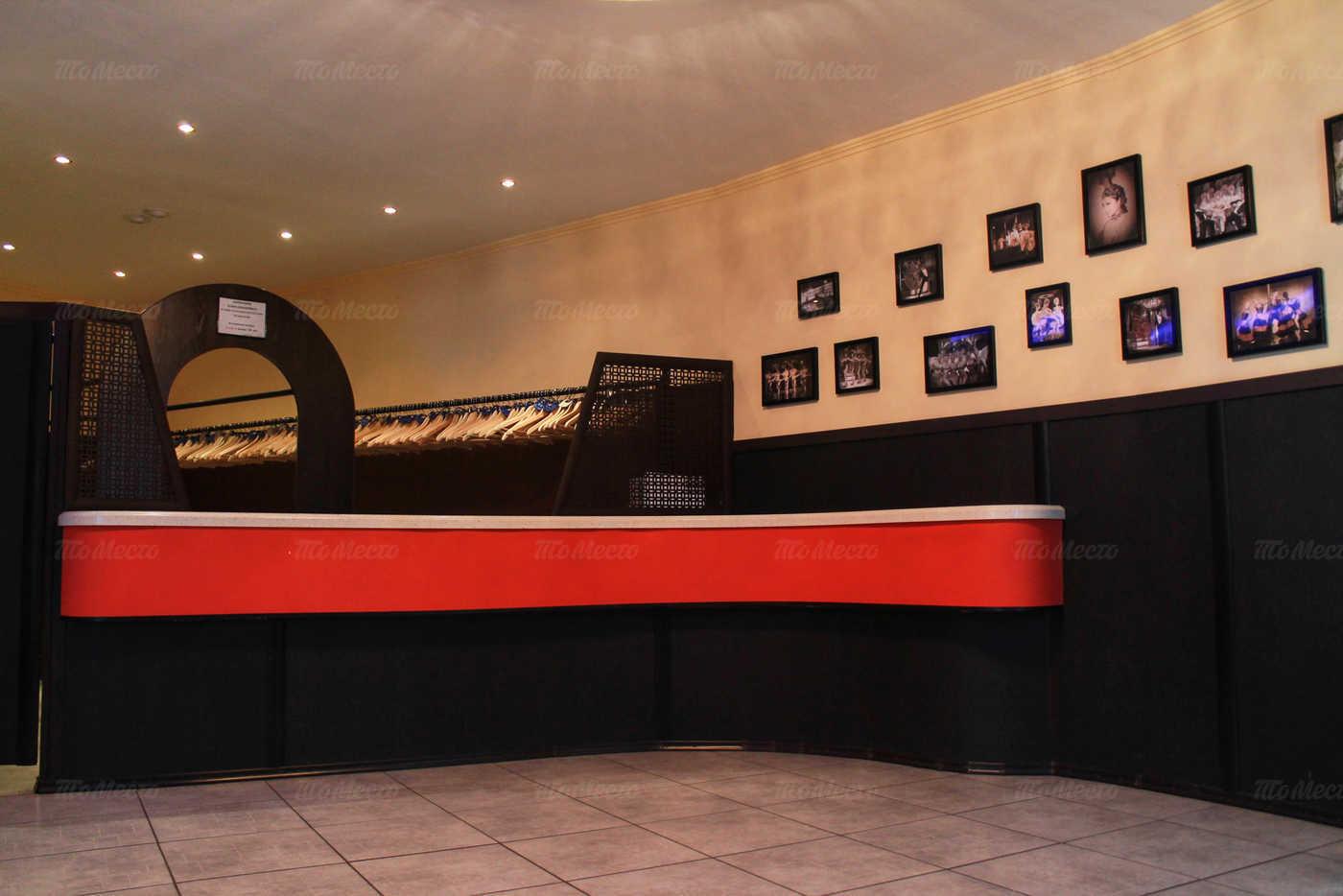 Меню караоке клуб, ночного клуба Шатёр на улице Лукашевича