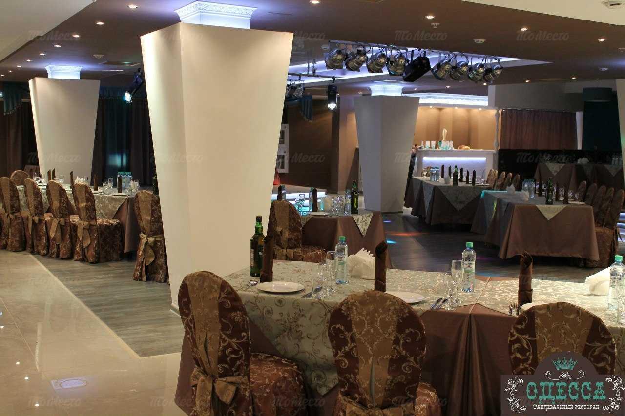 Меню ресторана Одесса на улице Ленина