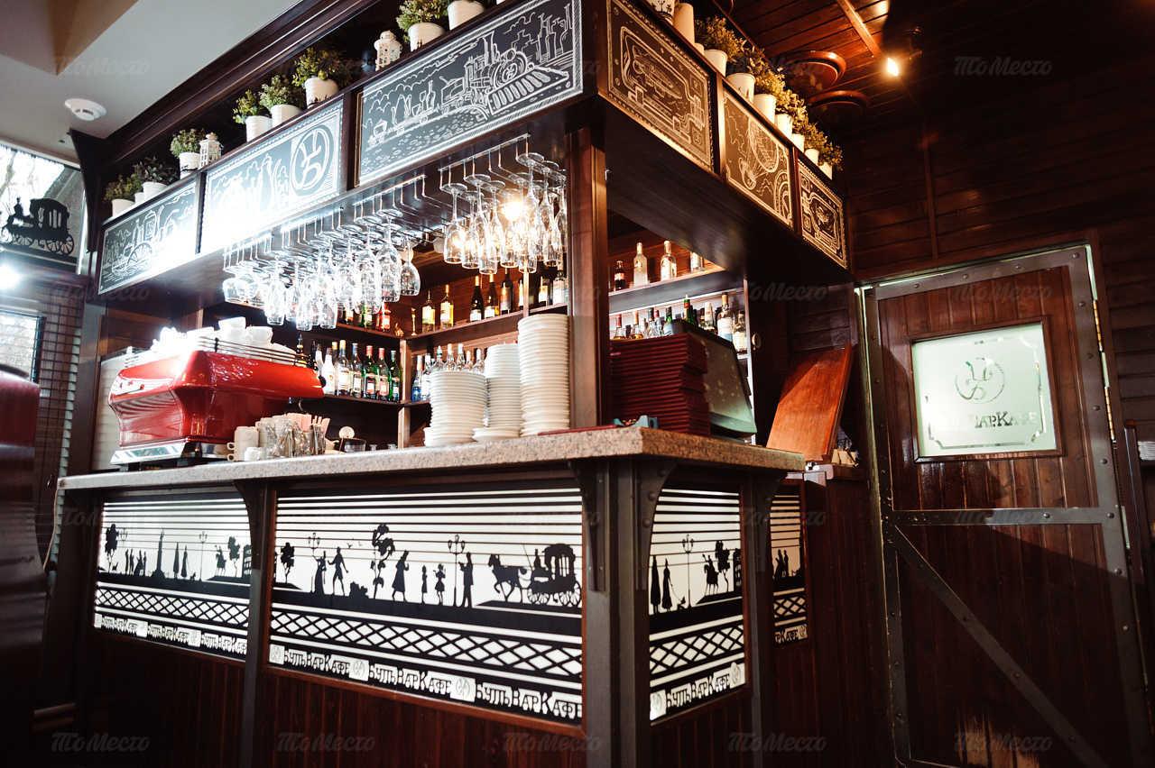 Меню кафе БульВарКафе на улице Порт-Саида
