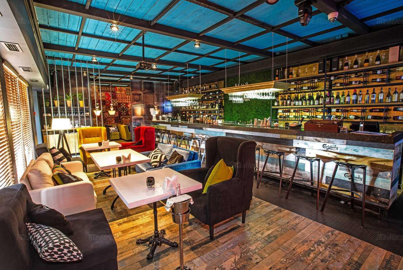Меню бара, ресторана Миля на 3-й Ельшанской улице