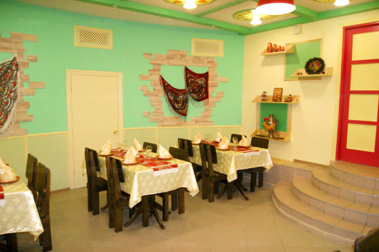Меню кафе Народная душа на Волгодонской улице