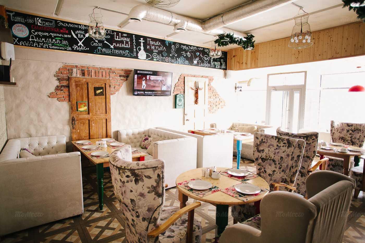 Меню кафе Shabash (Шабаш) в 62-й Армии набережная