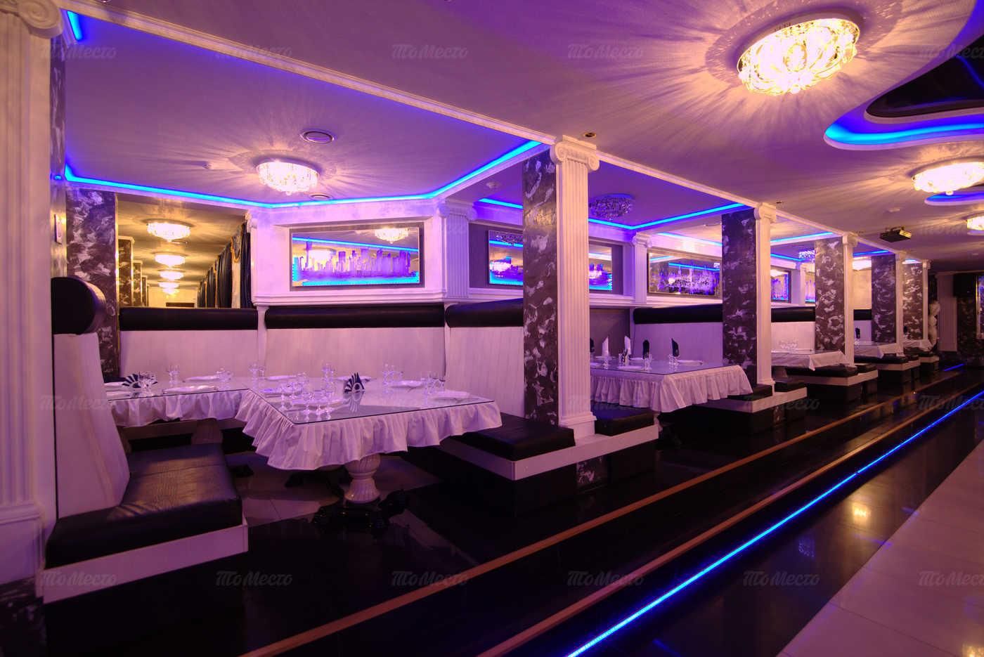 Меню ресторана Корона (Crown) на улице Маршала Еременко