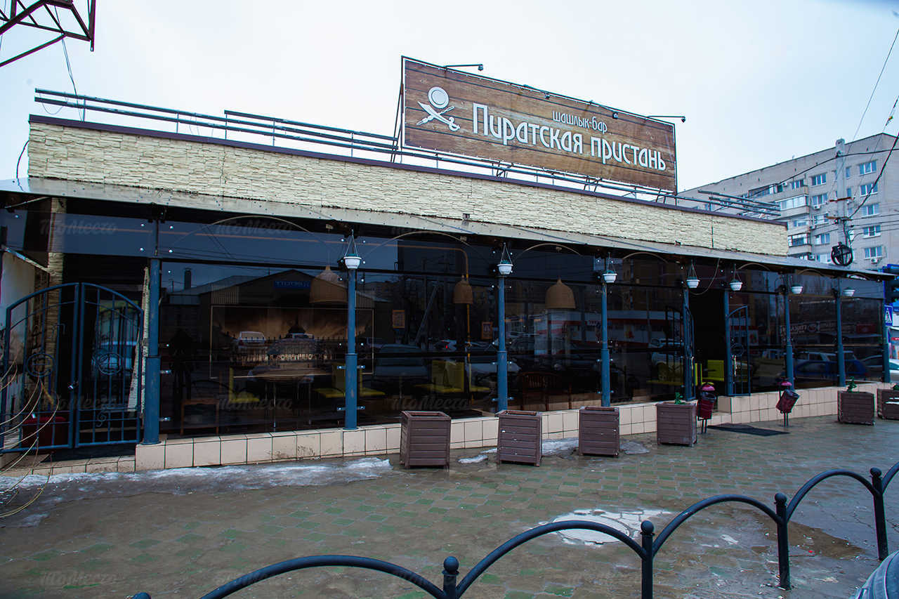 Меню бара, ресторана Пиратская пристань на улице имени Рокоссовского