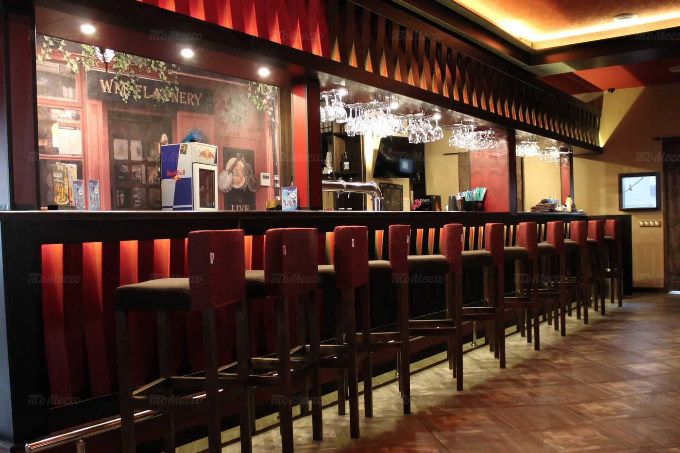 Меню паба Япона Pub на Родонитовой улице