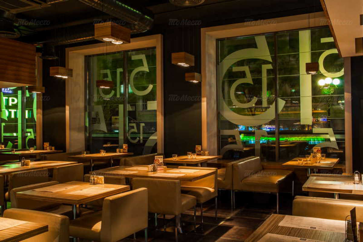 Меню кафе Кафе 15 на Ленинском проспекте