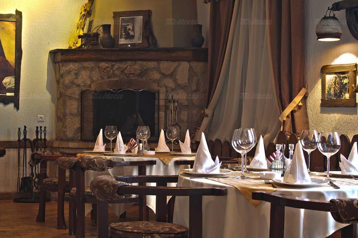 Меню ресторана Югославия (Сербия) на улице Пеше-Стрелецкой