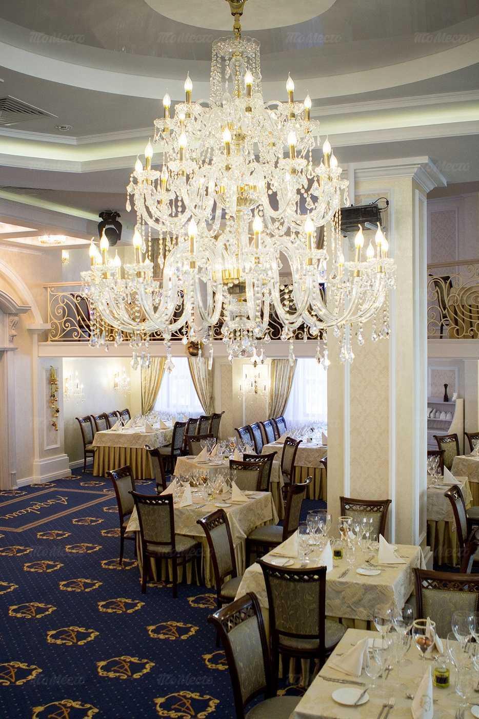 Меню ресторана Апраксин на улице Пятницкого