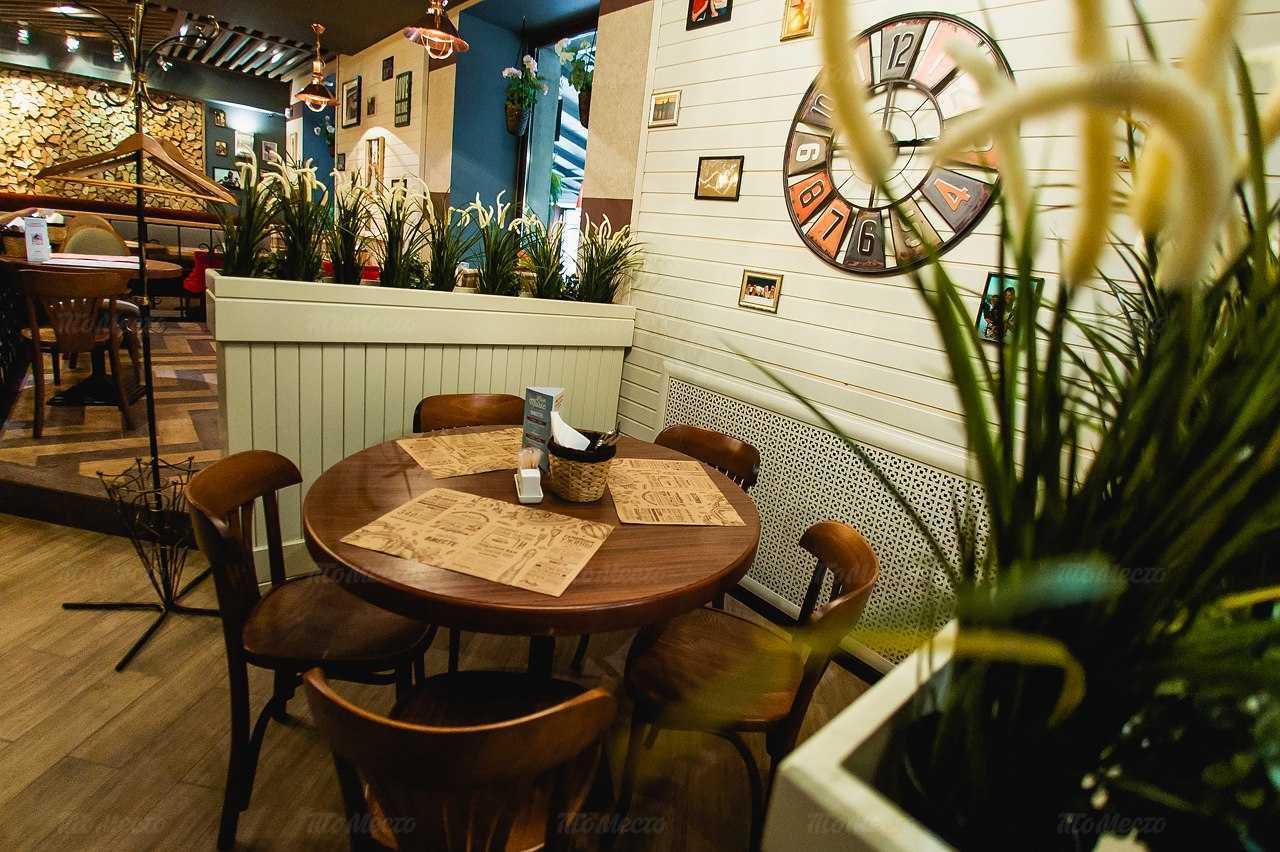 Меню ресторана Вместе на Московском проспекте