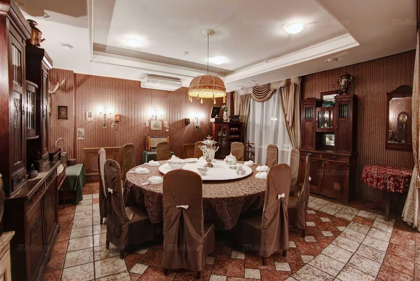 Меню ресторана Гайот на улице Профессора Попова