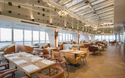 Банкетный зал ресторана Этаж 41 на площади Конституции фото 2