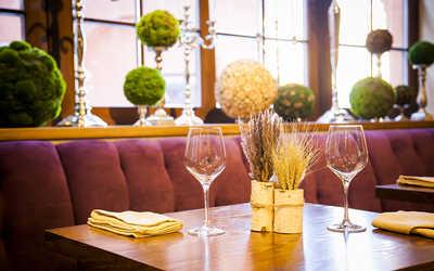 Банкетный зал ресторана Есенинъ на Новой площади