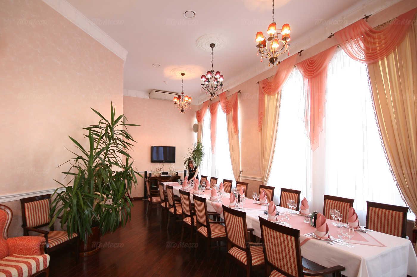 Меню ресторана Москва на улице Максима Горького