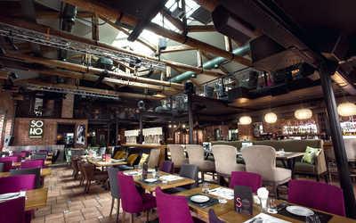Банкетный зал ресторана SOHO (Сохо) на улице Октябрьской фото 3