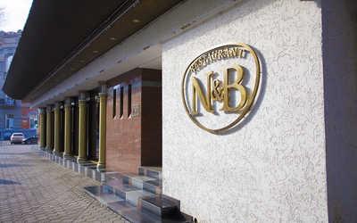 Банкетный зал ресторана N & B (бывш. Братислава) на улице Вольской