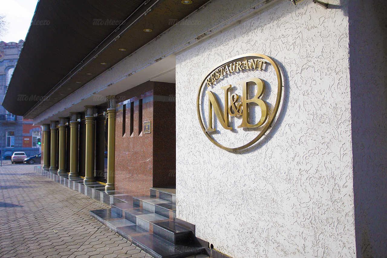 Меню ресторана N & B (бывш. Братислава) на улице Вольской