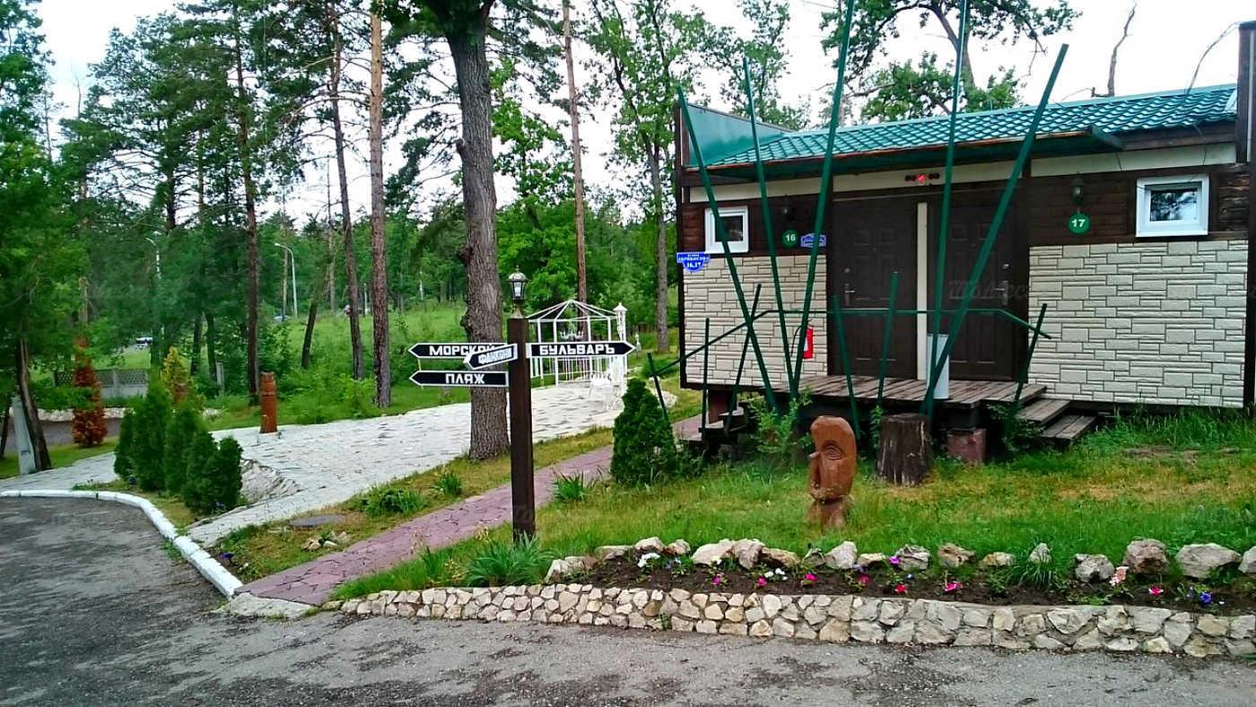 Меню кафе, ресторана Одесса на Лесопарковом шоссе