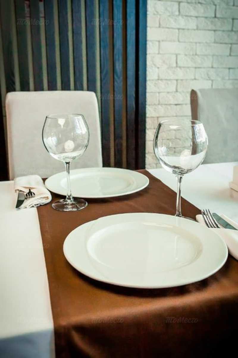 Меню ресторана D'Aragon на проспекте Мира
