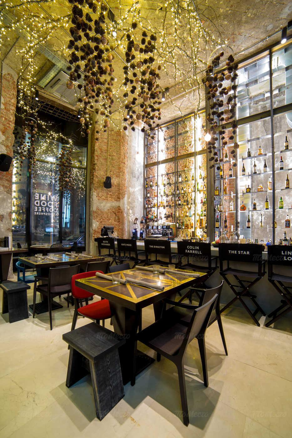 Меню ресторана La Stanza wine bar & cafe на улице Кузнецкий Мост