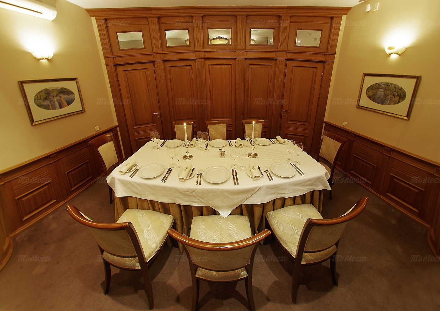 Меню ресторана Мечта Молоховецъ в Ковенском переулке