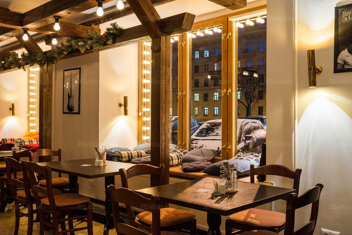 Меню бара, ресторана EmMOUSE? на Гаванской улице