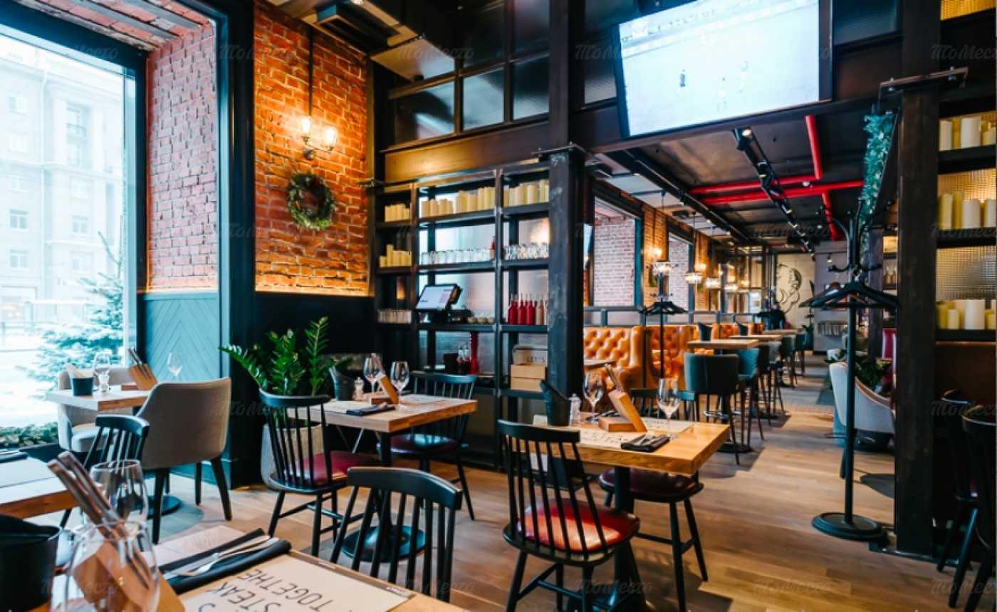 Меню ресторана, стейк-хауса Hitch (Хич) на Московском проспекте