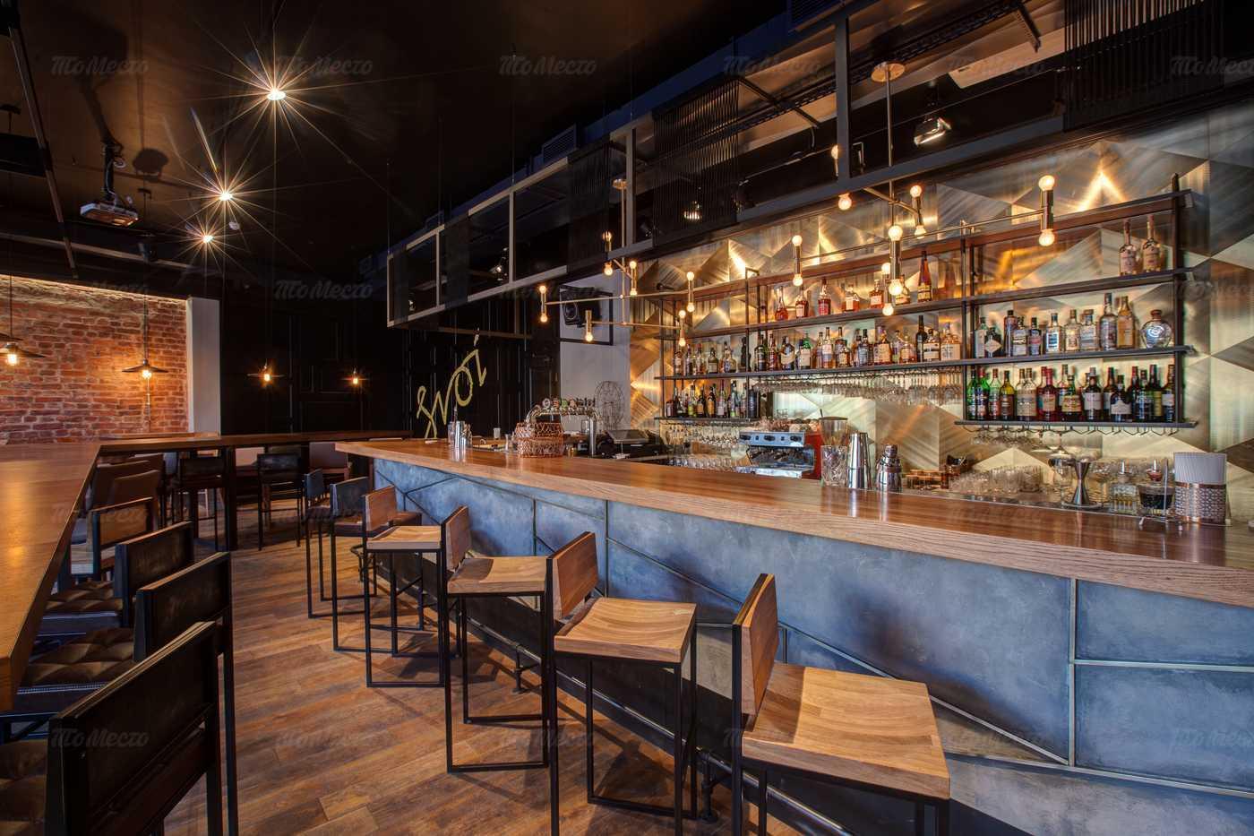 Меню бара, пивного ресторана Svoi (Свои) на набережной Реки Фонтанки