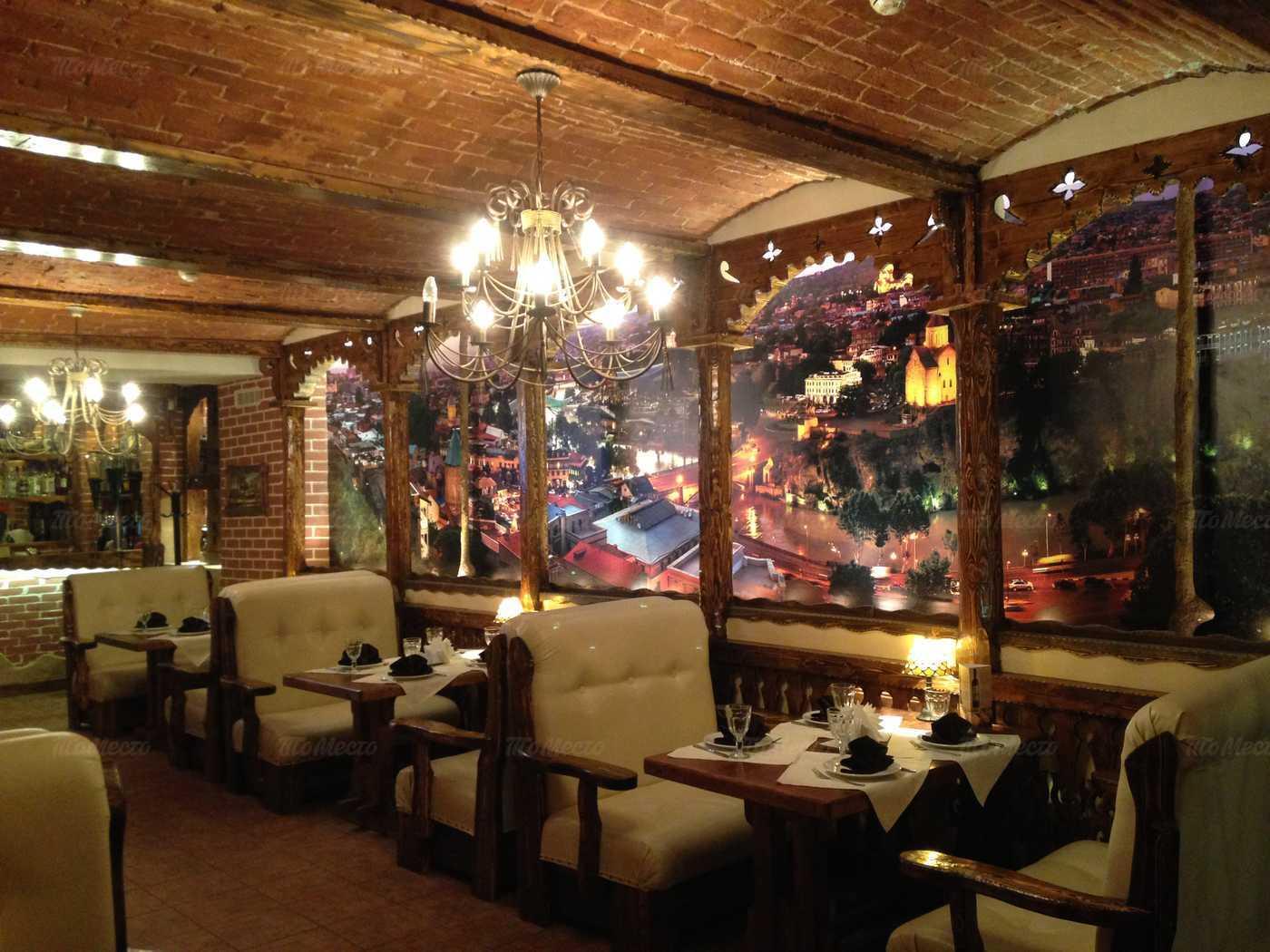 Меню кафе Мимино на Новослободской улице