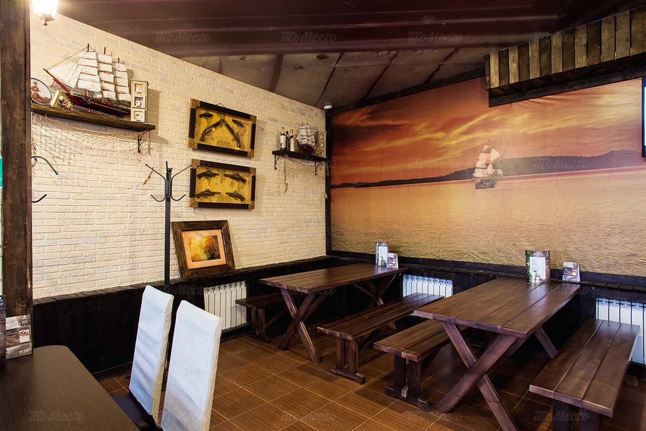 Меню бара, ресторана Пиратская пристань на Краснознаменской улице