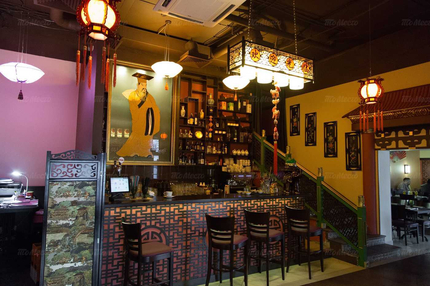 Меню кафе, ресторана Хуан-Ди на Мичуринском проспекте