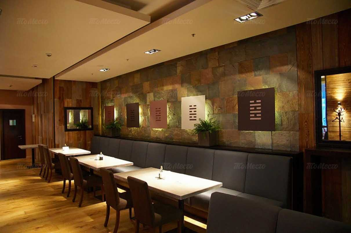 Меню ресторана K-town на Волгоградском проспекте