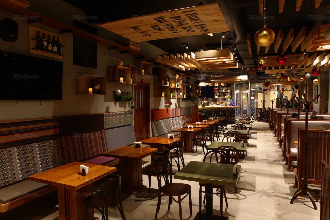 Меню ресторана Bigrib (БигРиб) на Садовнической набережной