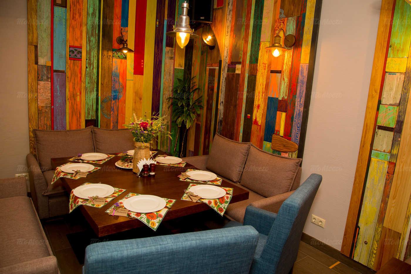 Меню кафе Дача на Большой Затонской улице