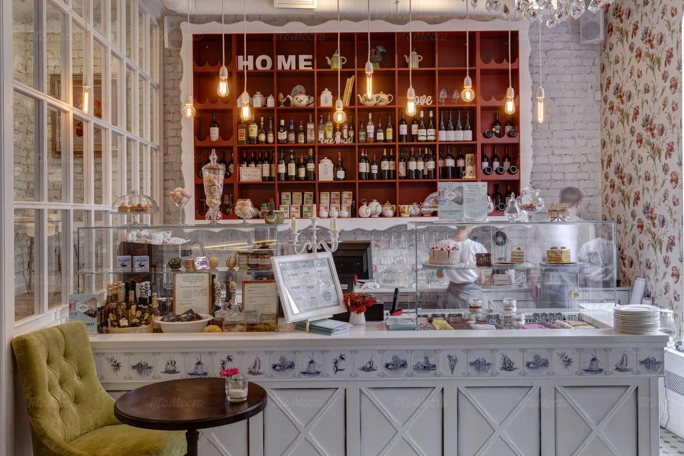 Меню кафе, ресторана Мечта на Конюшенной улице