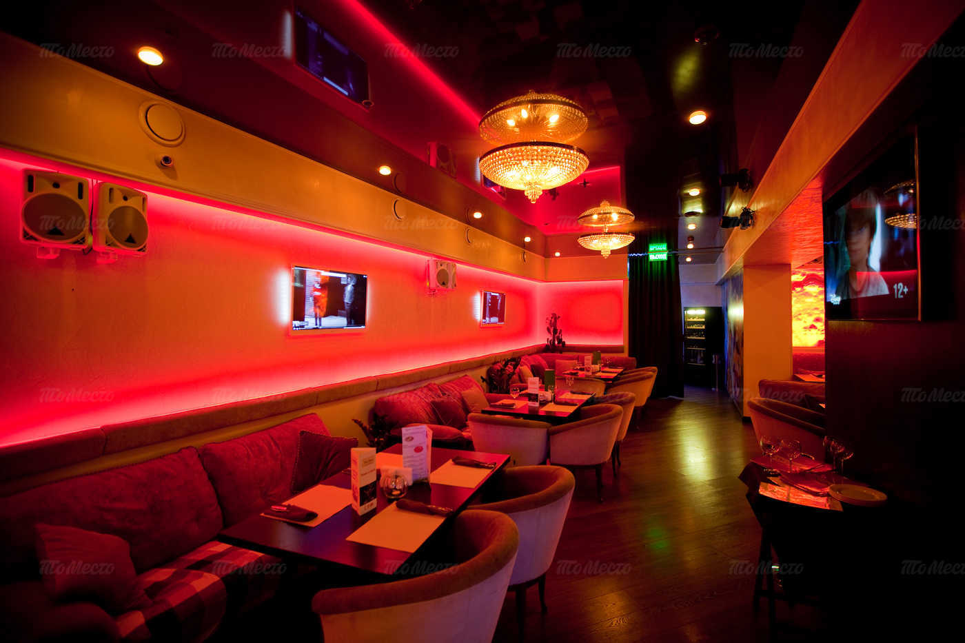 Меню караоке клуба, ресторана Образ на Марксистской улице