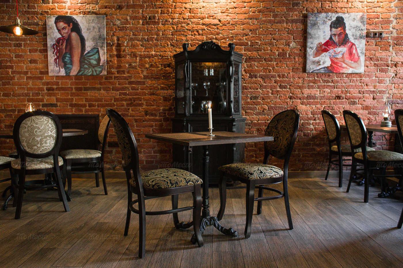 Меню кафе, ресторана Tomle на Литейном проспекте